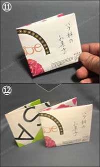紙袋でできる「紙財布の簡単な作り方」手順 6(完成イメージ)