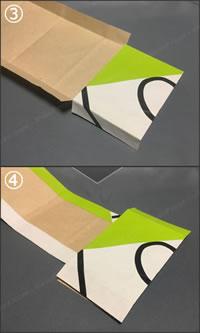 紙袋で紙財布を手作り!「小銭入れの作り方」手順 2