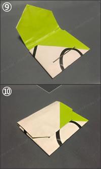 紙袋で紙財布を手作り!「小銭入れの作り方」手順 5