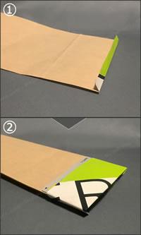 紙袋で紙財布を手作り!「カード入れの作り方」手順 1