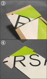 紙袋で紙財布を手作り!「カード入れの作り方」手順 3