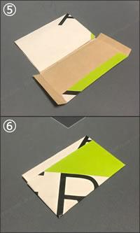 紙袋で紙財布を手作り!「カード入れの作り方」手順 4