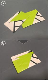 紙袋で紙財布を手作り!「カード入れの作り方」手順 5