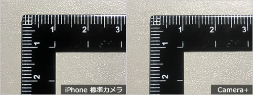 iPhoneの無料カメラアプリ「Camera+ Free」でマクロ機能撮影の比較!1