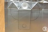 リサイクル手作りコインケース!「小銭入れの作り方」手順 3