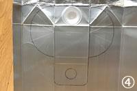 リサイクル手作りコインケース!「小銭入れの作り方」手順 4