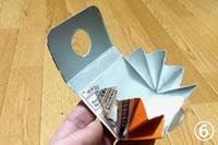 リサイクル手作りコインケース!「小銭入れの作り方」手順 6