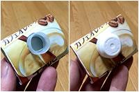 リサイクル手作りコインケース!「小銭入れの作り方」手順(完成)