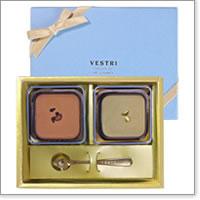 バレンタインチョコにおすすめのブランド「VESTRI (ヴェストリ)」
