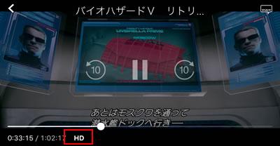Amazonプライムビデオの画質「スマホでも高画質で視聴可能!」