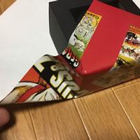 プレゼント用「箱ラッピングの方法(正方形)」手順 3