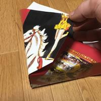 プレゼント用「箱ラッピングの方法(正方形)」手順 5