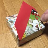 プレゼント用「箱ラッピングの方法(正方形)」手順 9