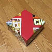 プレゼント用「箱ラッピングの方法(正方形)」手順 11