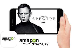 Amazonプライムビデオのダウンロードと画質!制限と削除方法!