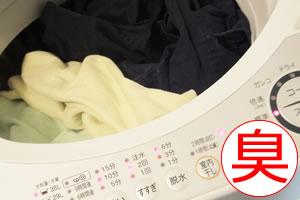 洗濯物の臭いが取れない時はコレ!臭い対策と予防の方法は!?
