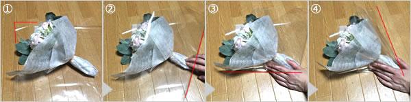 「花束ラッピングの方法(セロハン)やり方手順」