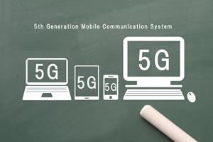 5Gのテクノロジー(技術)で「何ができる?どう変わる?」