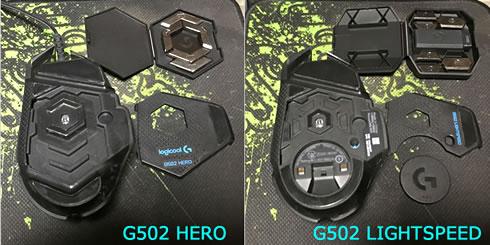 ロジクール(logicool)のおすすめゲーミングマウス G502 比較「G502 HEROとの違い(ウエイトで重量調整可能)」