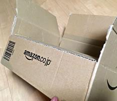 「便利グッズを使用したダンボール梱包のサイズ調整方法 3」