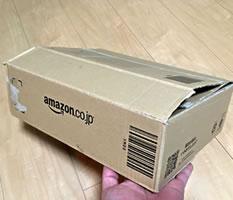 「便利グッズを使用したダンボール梱包のサイズ調整方法 4」