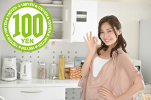 100均(ダイソー)の便利グッズ!キッチンで使えるおすすめアイテム♪