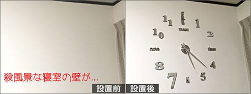 リビングや寝室のインテリアに最適♪「おしゃれな掛け時計」
