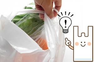 レジ袋収納を手作り♪ティッシュ箱でできる簡単な方法はコレ!