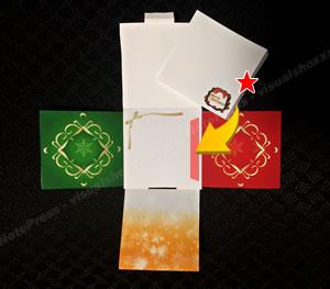 簡単にできる手作りクリスマスカードの作り方 手順2