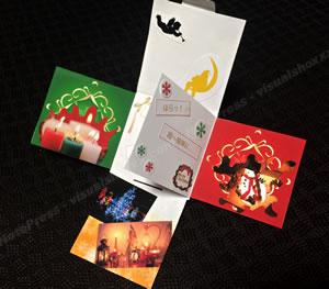 簡単にできる手作りクリスマスカードの作り方 手順3