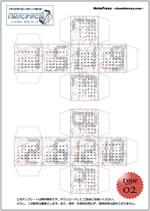 2021年手作り卓上カレンダー無料ダウンロード「テンプレートイメージ_02」
