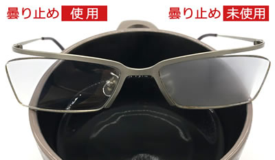 おすすめの『メガネ用曇り止めクロス』