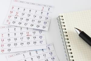 新祝日対応済!2021年祝日変更カレンダー(改定版)