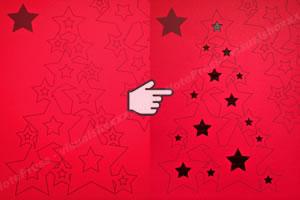 手作りクリスマスツリーの作り方 手順1