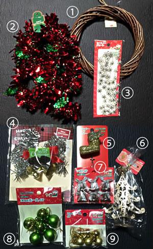 クリスマスリースを簡単手作り「100均で準備する材料」