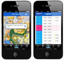 USJ公式ガイドアプリ イメージ2