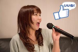 カラオケ ランキング!女性に人気の曲♪2014 Best16!