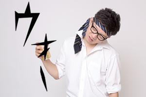 男性カラオケ ランキング♪Best16