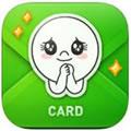 スマホの年賀状をメールで送れる無料アプリ「LINE Card」