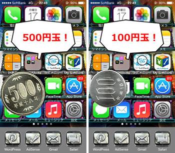 おすすめのマジック!iPhoneアプリ「Card2Phone」画面