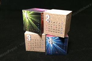 2015年カレンダー無料ダウンロード!かわいいキューブを手作り♪