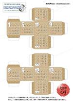 2015年カレンダー無料ダウンロード「テンプレートイメージ_03」