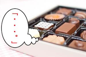 チョコをお返しにする意味は?!