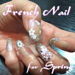 フレンチネイル♪春色デザインはこれで決まり!