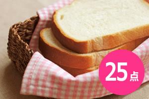 ヤマザキ春のパン祭り「25点集めてお皿をゲット!」