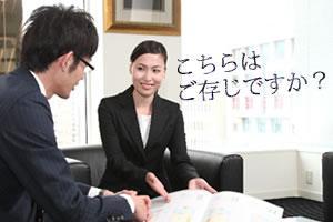 ビジネスでよく使う敬語一覧!
