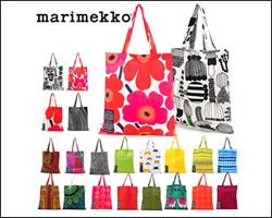 母の日におすすめ!お洒落なプレゼント「マリメッコ【marimekko】エコバッグ」