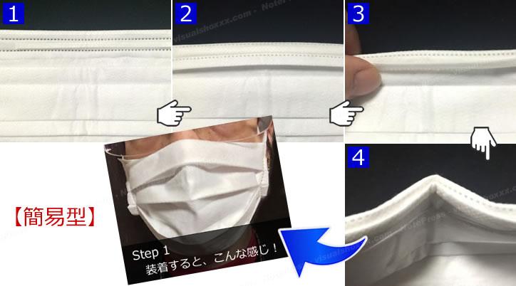 マスクによるメガネの曇り止め簡単にできる方法はコレ Notepress