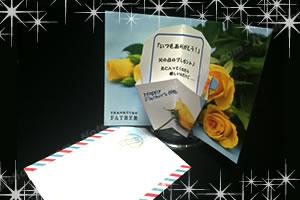 父の日に手作りのカード!無料素材をダウンロード