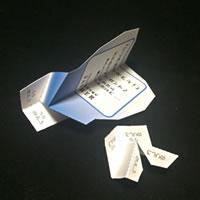 父の日の手作りポップアップカード!「手順 2」